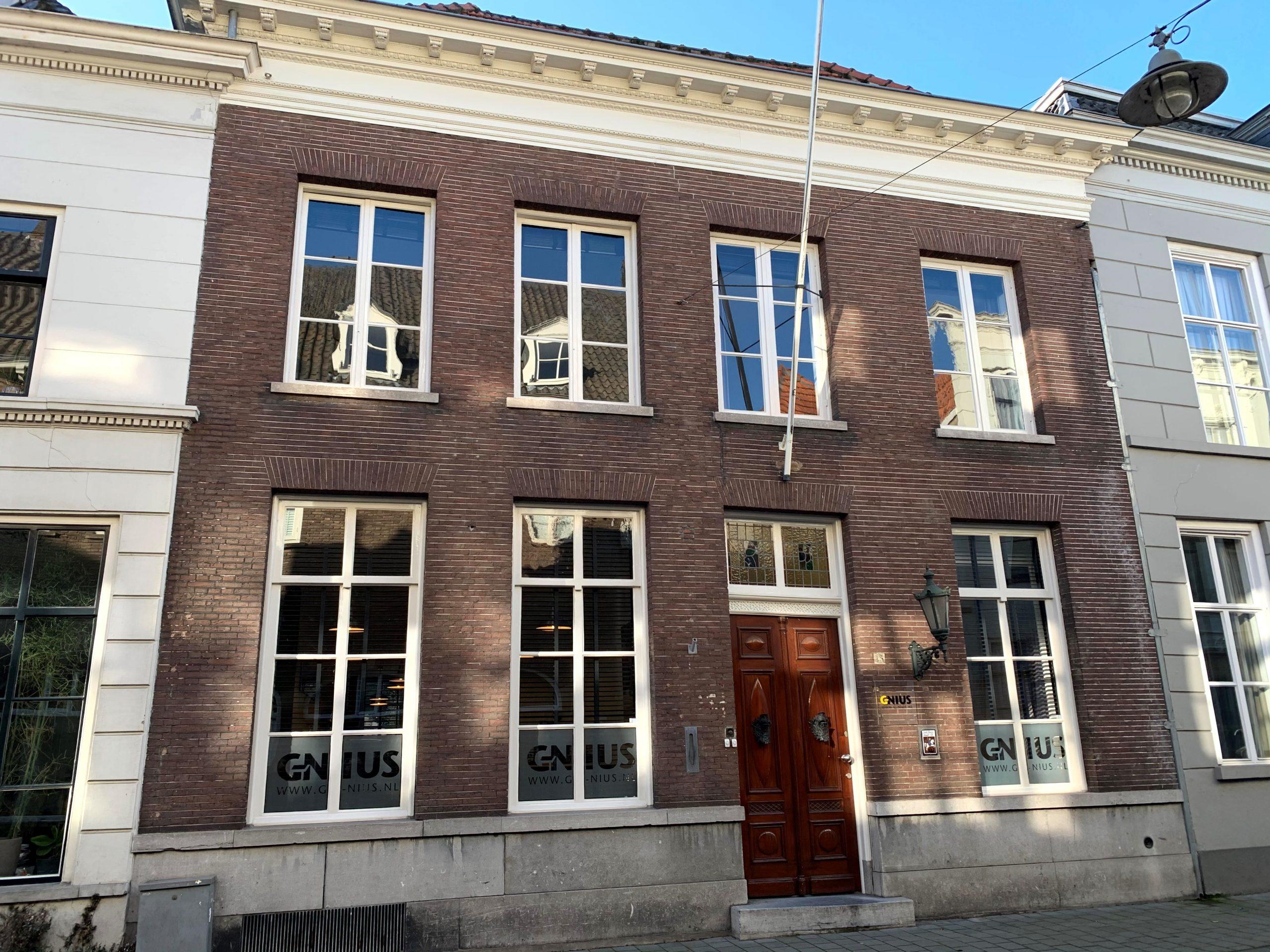G-Nius 's-hertogenbosch